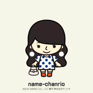 chanrio-maker