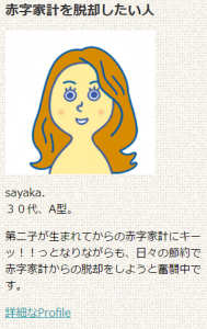 profileimage-mihon