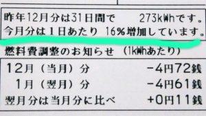 zennendo-hikaku