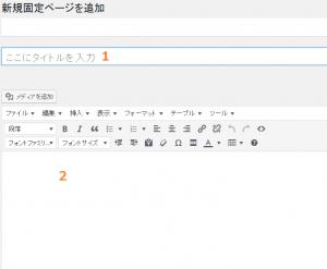 kotei-page1