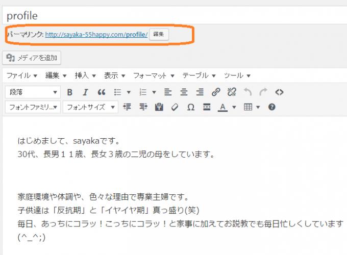 kotei-page2