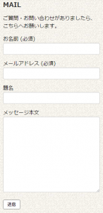 side-mailform